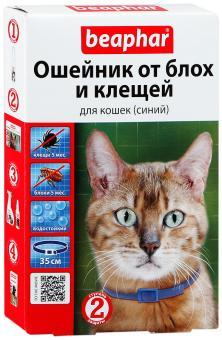 Beaphar Ошейник 35см антипаразитарный для кошек, синий