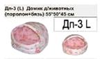 Домик для животных поролон+бязь 55*50*45 (L)