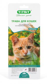 TiTBiT Трава для кошек (пшеница) 9437