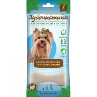 Зубочистики 7шт 60г Кальциевые для собак мелких пород