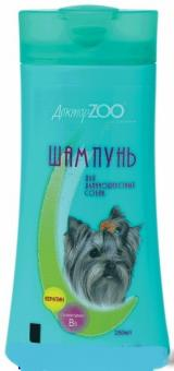 Доктор Zoo 250 мл шапмпунь для длинношерстных собак