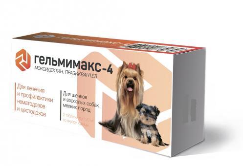 Гельмимакс-4  2таб*120мгантигельминтик щенков и взрослых собак мелких пород