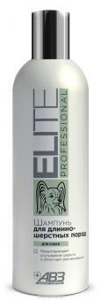 Шампунь Elite Professional 270мл для глубокой очистки шерсти для собак и кошек