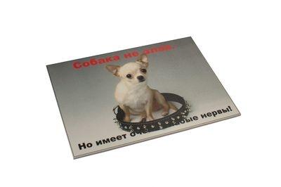"""Табличка 36 """"Собака не злая, но имеет очень слабые нервы"""" 216*154"""