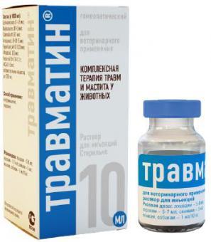 Травматин  10 мл раствор для инъекций
