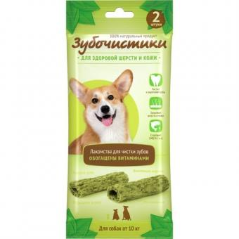 Зубочистики 2шт 35г Авокадо для собак средних пород