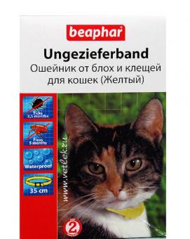 Beaphar Ошейник 35см антипаразитарный для кошек, жёлтый