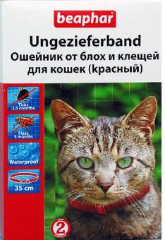 Beaphar Ошейник 35см антипаразитарный для кошек, красный