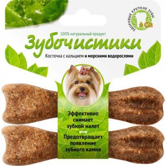 Зубочистики 2шт 38г для собак мелких пород со вкусом морских водорослей