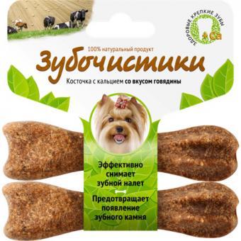 Зубочистики 2шт 38г для собак мелких пород со вкусом говядины