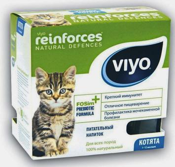 Viyo коробка 30 мл х 7 шт Kitten Пребиотический напиток для котят до 1 года