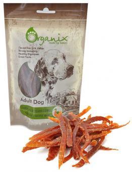 Organix Лакомство для собак «Утиное филе» (100% мясо),