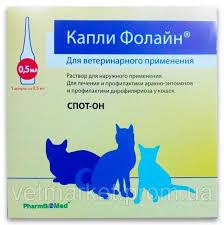 Фолайн-капли на холку для кошек 0,5мл