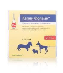 Фолайн - капли на холку для собак 2-10кг