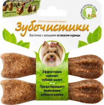 Зубочистики 2шт 38г для собак мелких пород со вкусом курицы
