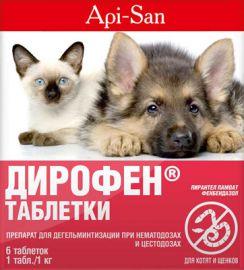 ДИРОФЕН 6 таблеток для котят и щенков