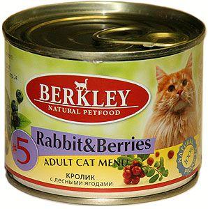 Berkley 200г №5 Adult Cat Кролик+лесные ягоды, консервы для кошек
