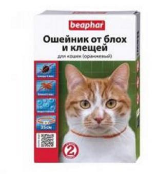 Beaphar Ошейник от блох и клещей для кошек (оранжевый)