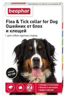 ДАНА УЛЬТРА капли на холку (для собак и щенков до 5кг) 1*0,4мл