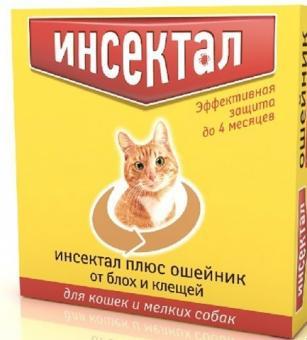 Экопром Инсектал Ошейник 40см золотой для кошек и мелких собак от блох и клещей