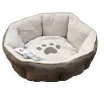 Petmate 46см Лежак круглый для кошек и мелких собак с мягким бортиками, мягкий