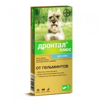 Дронтал-плюс ГОЛД XL для собак со вкусом мяса (2 таб) 130шт/упак