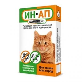 ИН-АП Комплекс Капли для кошек и котят 1 мл  от блох, клещей, круглых и ленточных гельминтов