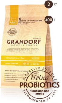 Grandorf 2 кг 4Meat & Brown Rice Adult Sterilised Четыре вида мяса с бурым рисом для стерилизованных кошек
