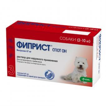 Фиприст СПОТ-ОН 67мг/0,67 мл №3, капли от блох для собак 2-10кг