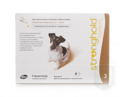 Pfizer СТРОНГХОЛД капли на холку   для собак  от 5 до 10 кг 12% 3 пипетки по 0.5мл (60мg-коричневая)