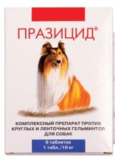 Празицид 6 таб. для собак антигельминтик широкого спектра действия (1таб. на 10 кг)