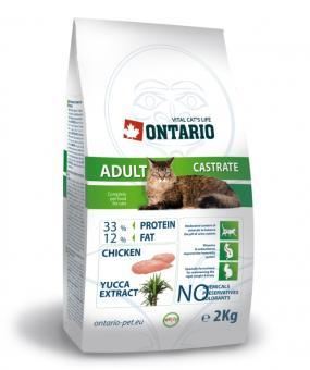 Ontario 2кг Adult Сухой корм взрослых кошек с курицей