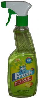 Mr.Fresh 3в1 ликвидатор пятен и запаха для кошек 500мл