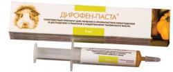 Дирофен-паста 5мл на 0,5кг 1/100 для грызунов от гельминтов