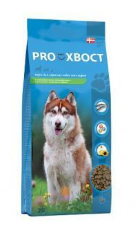 PROХВОСТ 20кг Корм сухой для собак с чувствительным пищеварением