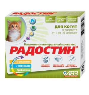 Радостин, витамины для котят от 1 до 19 месяцев, 90таб.