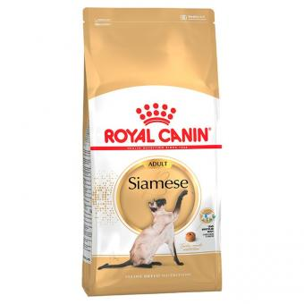 Royal canin 2кг Siamese 38 Сухой корм для сиамских кошек старше 12 месяцев