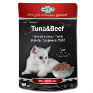 Gina 24шт*85г Паучи тунец с филе говядины в соусе Коробка