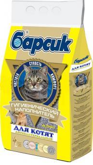 Барсик 4,54л для котят впитывающий наполнитель
