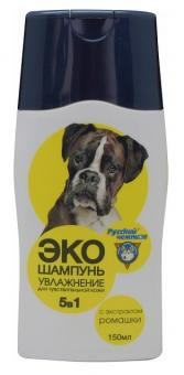 Шампунь РУССКИЙ ЧЕМПИОН - ЭКО 150мл  д/собак для чувствительной кожи