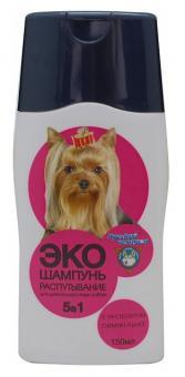 Шампунь РУССКИЙ ЧЕМПИОН - ЭКО 150мл  д/собак распутыввающий