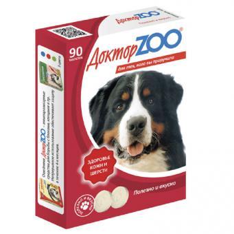 Доктор ZOO 90таб. ЗДОРОВЬЕ КОЖИ И ШЕРСТИ (биотин). Мультивитаминное лакомство для собак