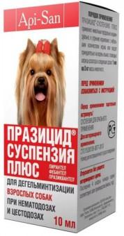 ПРАЗИЦИД-СУСПЕНЗИЯ ПЛЮС 10мл для взрослых собак