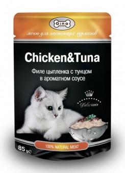 Gina Паучи цыпленок с тунцом в соусе Коробка 24шт*85г
