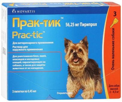 Прак-тик (Prac-tic) капли от клещей для мелких собак весом 2 — 4,5 кг, 3 пипетки