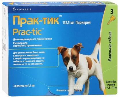 Прак-тик (Prac-tic) капли от клещей для мелких собак весом 4,5 — 11 кг, 3 пипетки