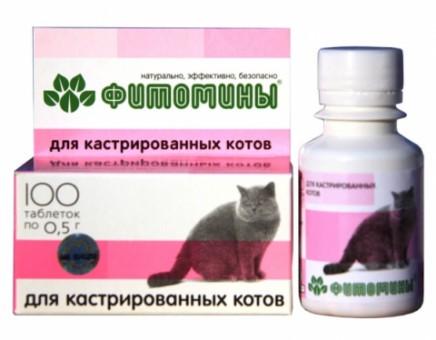 Фитомины для кастрированных котов 100 таб.