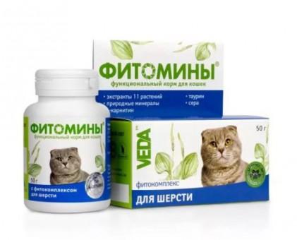 Фитомины для шерсти 100 таб. для собак