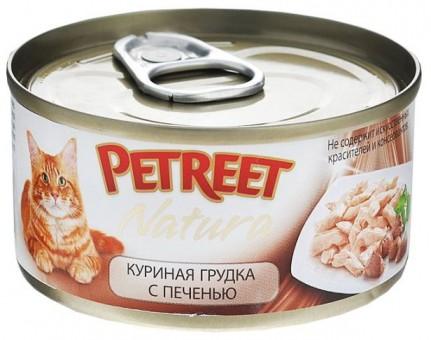 6шт Petreet 70г Natura chicken liver Консервы для взрослых кошек куриная грудка с печенью