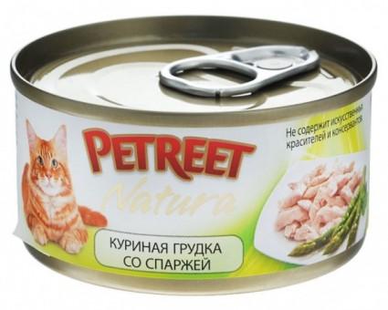 6шт Petreet 70г Natura chicken asparagus Консервы для взрослых кошек куриная грудка со спаржей